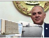 وزير الرى يبحث مع هيئة حماية الشواطىء مقترح تطوير بورسعيد الجديدة