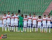 جدول ترتيب الدورى المصرى بعد مباريات اليوم السبت 2/ 3/ 2019