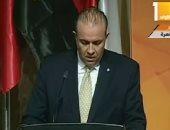 ممثل مجلس الأمن بمؤتمر نواب العموم: الشرق الأوسط الأكثر تضررا من الإرهاب