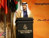 نائب عام الإمارات: مواجهة الإرهاب وتمويله ضرورة حتمية للحفاظ على الشعوب وحمايتها