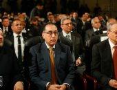 رئيس الوزراء يفتتح مؤتمر تعزيز التعاون الدولى فى مواجهة الإرهاب