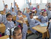 يونسكو: 43% من اللغات المحكية والبالغ عددها 7000 معرضة للاندثار.