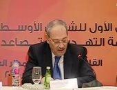 النائب العام: مؤتمر نواب العموم حلقة هامة للتصدى لجرائم تمويل الإرهاب..فيديو