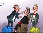 """الإرهاب داخل مركز تجميل """"العفو الدولية"""" و""""هيومان رايتس"""" فى كاريكاتير اليوم السابع"""