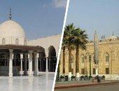 الأوقاف تعلن افتتاح 192 مسجداً خلال شهر رمضان المبارك