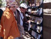 """صندوق آثار النوبة: بيع ألفى نسخة من معرض """"تراثك فى كتاب"""" بأبو سمبل"""