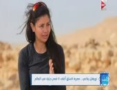 """تعرف على قصة أول فتاة مصرية تصعد أعلى قمة بأوروبا بـ""""احلم"""""""