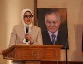 وزيرة الصحة تشارك في احتفالية جائزة مكرم مهنى للإبداع العلمى