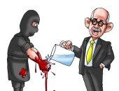 تغريدات البرادعى تغسل أيدى الإرهابيين من دماء الشهداء بكاريكاتير اليوم السابع