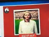 فيديو.. اعترافات القتلة .. والدة أحمد الدجوى تعترف بتورط ابنها فى اغتيال هشام بركات