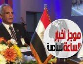 موجز6.. 49 دولة أوروبية وعربية ومركز صحفى عالمى فى قمة شرم الشيخ