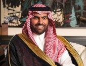 إطلاق جائزة الأمير محمد بن سلمان لتعزيز العلاقات الثقافية بين الصين والسعودية