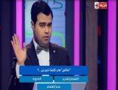 """عيد الأم حلقة جديدة لإسلام إبراهيم بـ""""أقوى أم فى مصر"""" على الحياة.. غدا"""