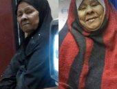 بسبب ممارسة ابنها للشعوذة.. مقتل مسنة على يد اثنين بإمبابة