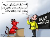 دروس كذب الإخوان للشيطان بقضية اغتيال النائب العام بكاريكاتير اليوم السابع