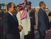 رئيس الوزراء البرتغالى يصل شرم الشيخ للمشاركة فى القمة العربية الأوروبية