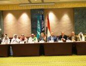 انطلاق فعاليات مجلس الأعمال المصرى السعودى بحضور ممثلين للشركات بالمملكة