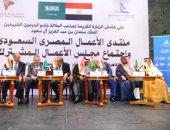 رئيس هيئة الاستثمار السعودى: استثمارات المملكة فى مصر 54 مليار دولار