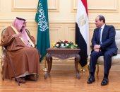 السفارة السعودية تنشر فيديو يبرز السعودية كأكبر شريك اقتصادى عربى لمصر