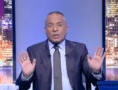 أحمد موسى: البرادعى كان يتجسس على مصر.. وأقسم بالله كان ينوى تدميرها