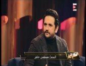 """مصطفى خاطر مع """"سهرانين"""" عن زوجته """"روان"""": أول مرة شوفتها قولت هتبقى مراتى"""