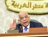 فيديو.. رئيس البرلمان: 25 يناير اندلعت للتوريث الذى كان يتم الإعداد له على قدم وساق
