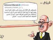 """البرادعى """"بينوكيو"""" السياسة يكذب ويزيف حقائق 30 يونيو فى كاريكاتير اليوم السابع"""