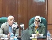 """فيديو وصور .. وزيرة الصحة تعلن بدء """"العد التنازلى"""" لتطبيق """"التأمين الشامل"""" ببورسعيد"""