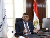 مصر القابضة للتأمين تدعم العمالة الموسمية المتضررة بـمبلغ 10 ملايين جنيه