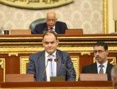 """صور.. البرلمان يوافق على توجيه غرامات """"الدفع غير النقدى"""" لصالح البنية التحتية"""