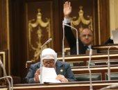 صور.. البرلمان يوافق على قرار جمهورى بشأن إطار شراكة الأمم المتحدة من أجل التنمية