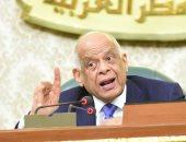 رئيس البرلمان يدعو وزير الرياضة إلى تطبيق القانون فى اعتماد لائحة الزمالك
