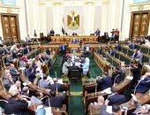 """فيديو.. المصريين الأحرار يطالب باختصاصات لـ""""الشيوخ"""" ويتحفظ على الكوتة بتعديلات الدستور"""