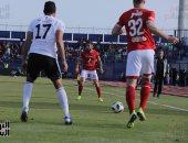 اتحاد الكرة يرفض طلب الجونة بتأجيل مواجهة الأهلي