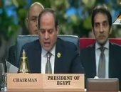 القمة العربية الأوروبية.. قضايا شاملة وتطلعات تاريخية (فيديوجراف)