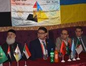 الجالية المصرية فى أوكرانيا تحتفل بالذكرى السنوية السابعة لتأسيسها