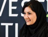 السفيرة السعودية فى واشنطن: أتطلع لبدء مرحلة من العمل الرائع مع فريق السفارة
