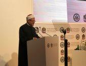 مفتى الجمهورية يتوجه لموسكو لإلقاء كلمة بمؤتمر التراث الإسلامى وحوار الثقافات