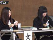 شاهد.. طوكيو تنظم استفتاءً لنقل قاعدة جوية أمريكية من موقعها الحالى