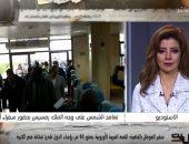 سفير الصومال بالقاهرة: شاهدنا الحضارة المصرية القديمة على أرض الواقع بأبو سمبل