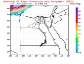 مركز التنبؤ بالفيضان: سقوط أمطار على السواحل الشمالية حتى الأربعاء