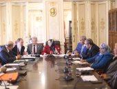 """""""صحة البرلمان"""" تناقش توصياتها بشأن موازنة قطاعات الصحة والسكان"""