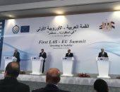 رئيس المفوضية الأوروبية يقطع كلمته فى شرم الشيخ ليرد على اتصال زوجته