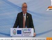 رئيس المفوضية الأوروبية: هدفنا تكثيف التفاعل مع العرب للتغلب على المشكلات