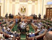 اتفاقية لتحسين خدمات الصرف الصحى بالمناطق الريفية بـ5 محافظات أمام البرلمان