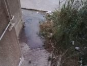 قارئ يشكو من وجود كسر بماسورة مياه بالتجمع الثالث
