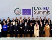 وسائل إعلام سلطنة عُمان تواصل الإشادة بنتائج القمة العربية الأوروبية بشرم الشيخ