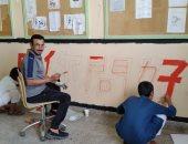 مدرسة سعودية تزين جدرانها بعبارات باللغة الصينية احتفاء بإدراجها للمناهج