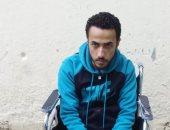 شاب إسمعلاوى أصيب بعجز نصفى فى حادث سير ويناشد وزيرة الصحة سرعة علاجه