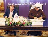 رسميًا.. تطبيق حكم الفيديو المساعد VAR فى البطولة العربية